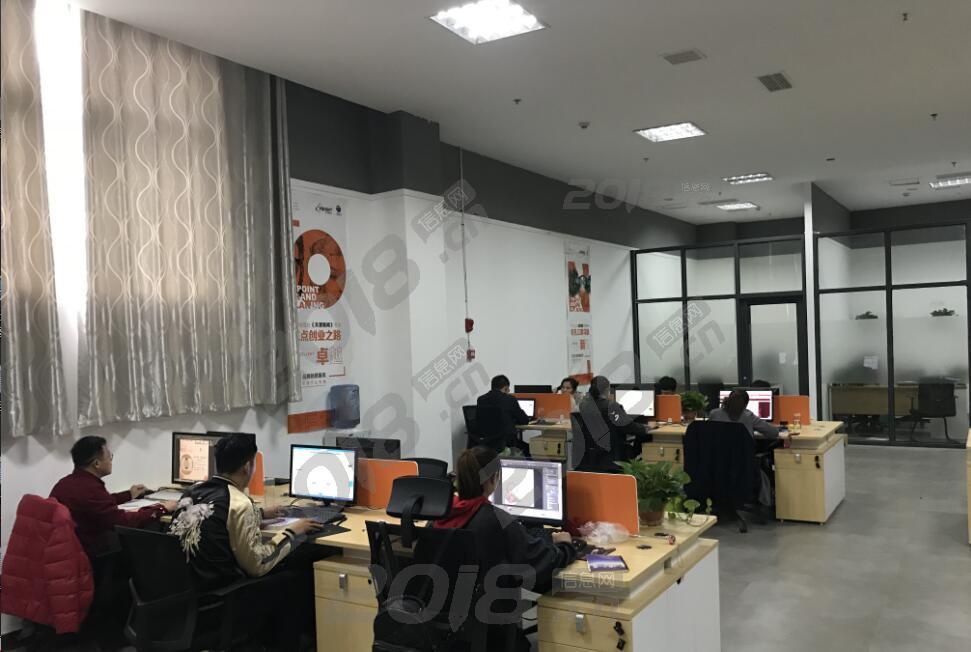 淘宝托管淘宝代运营网店装修引流推广软行天下电商122