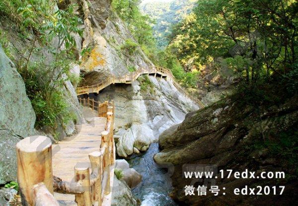 武汉周边两日游去英山大别山主峰景区龙潭峡谷玩怎么样