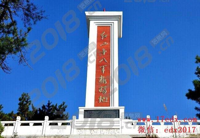 武汉周边游去英山桃花冲红色革命根据地参观游览学习怎么样