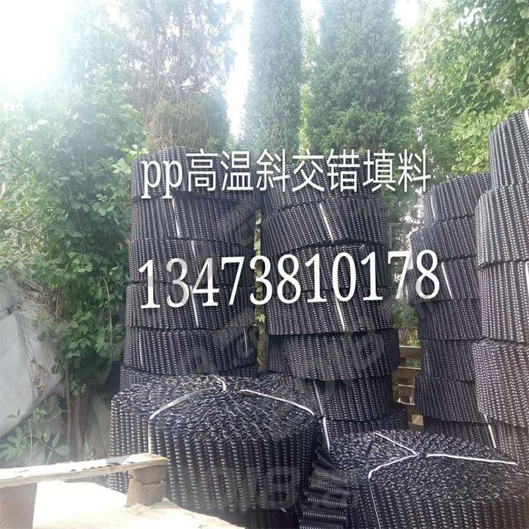 河北华庆冷却塔填料 厂家