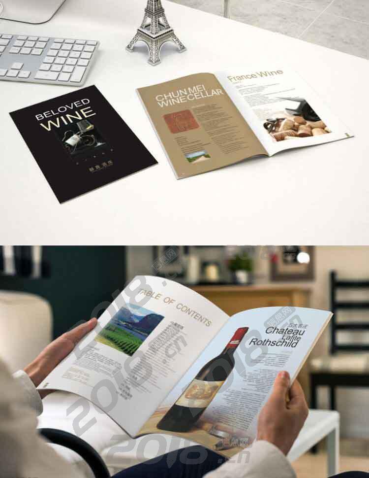 原创高品质平面设计服务,欢迎咨询