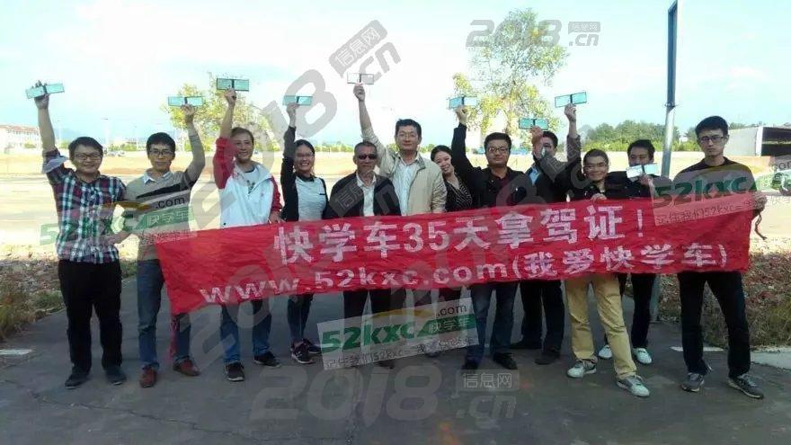 广州东莞学车,无隐形消费,就近练车,60天拿证