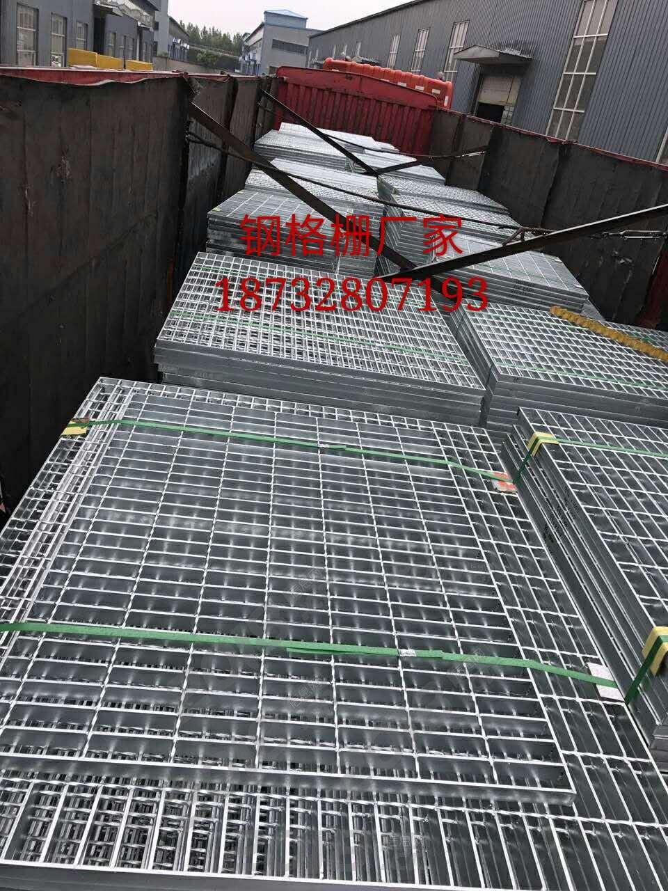 污水处理平台钢梯踏步板尺寸