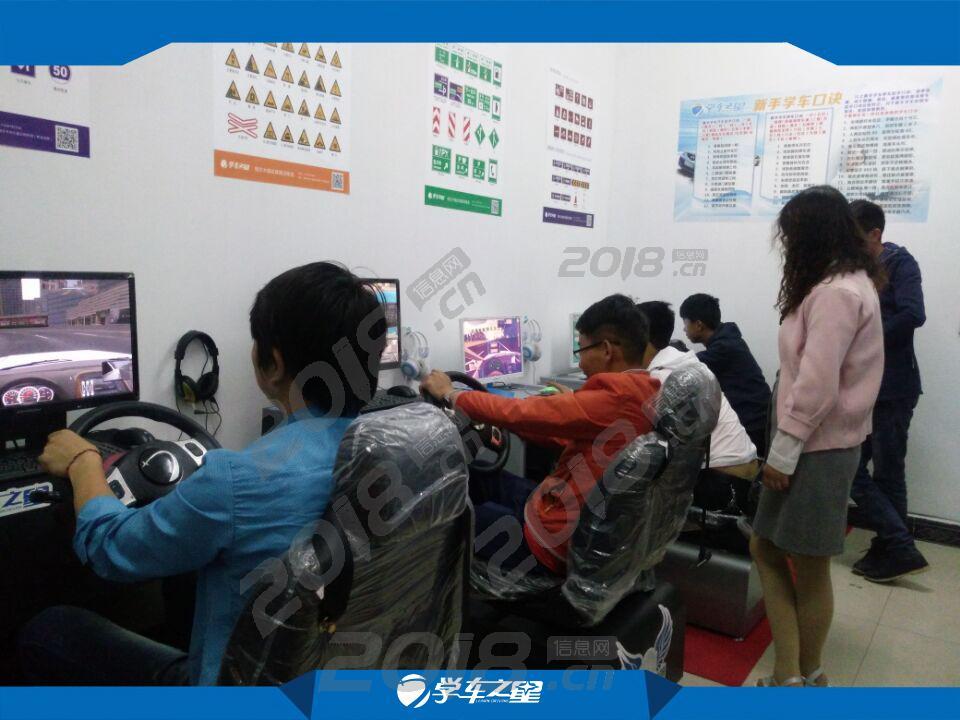 汽车模拟游戏机哪里有售训练机驾吧加盟项目