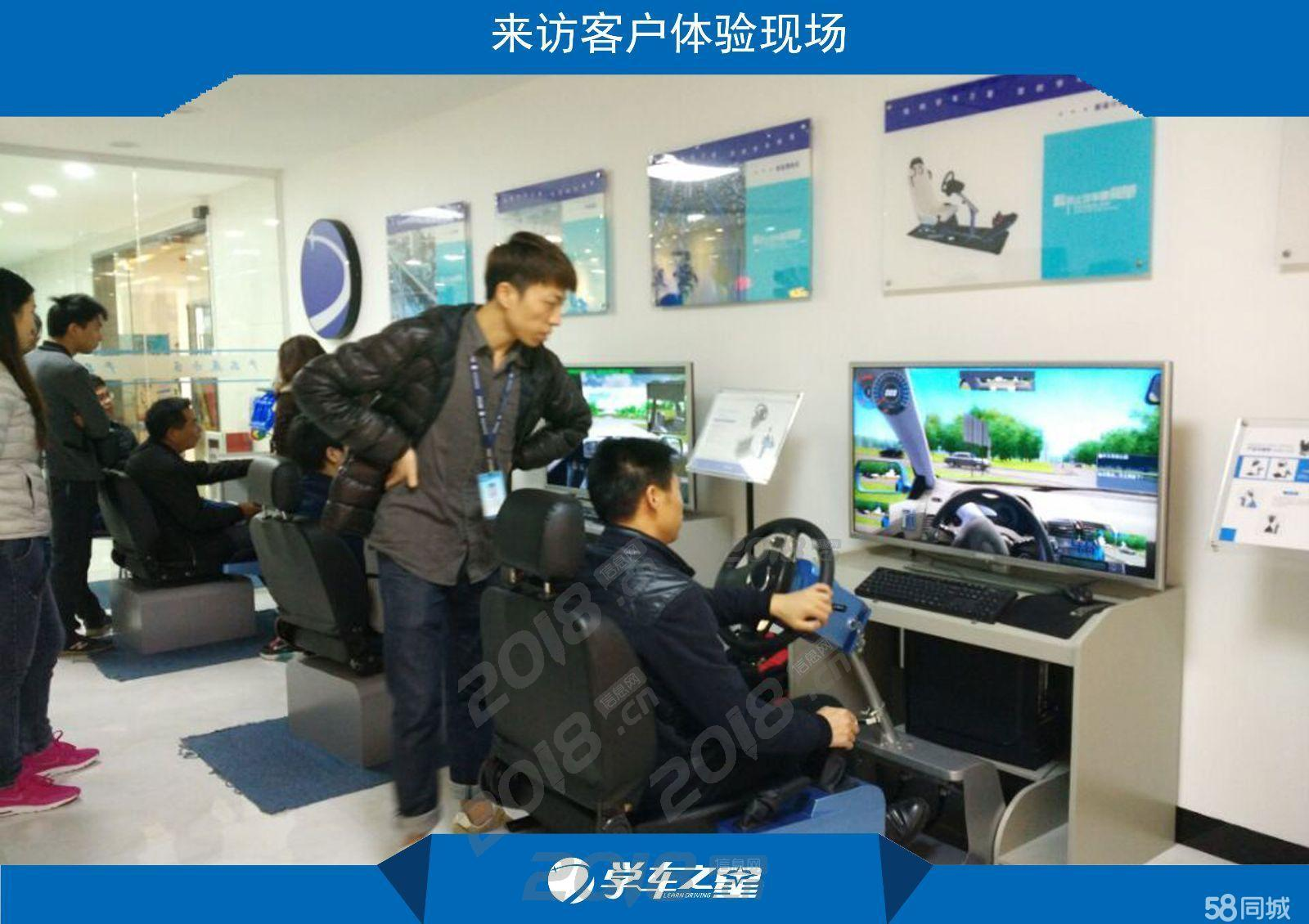 扬州县城做什么生意好赚钱 开学车吧空白市场项目