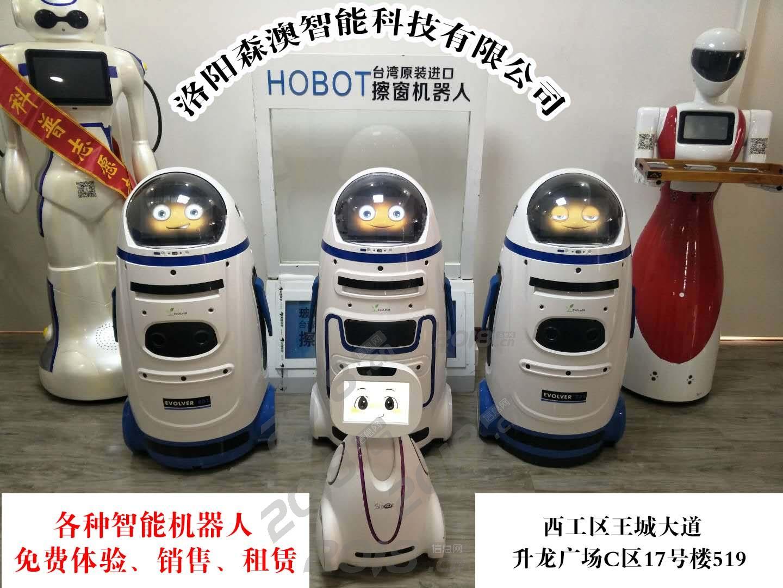 小胖机器人 小暄 迎宾 跳舞 暖场活动 各种机器人体验租赁销