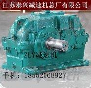 广西柳州ZLY280系列减速机主轴量大从优