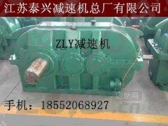 山西文水ZLY315减速机一轴二轴三轴价格