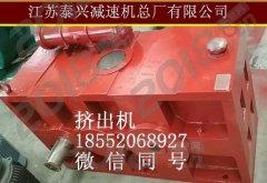 浙江台州ZLYJ173系列减速机型号全价格优