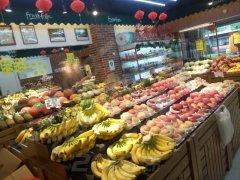 果缤纷水果店加盟全渠道品牌管理,利益空间倍增