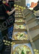 河南糖果熊披萨 披萨加盟首选 加盟创业好项目