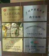 广州广大注射美容丰唇培训