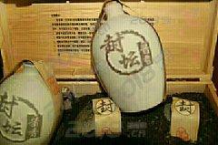 红粱魂红台铭系列酒之封坛酱香