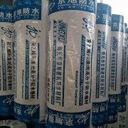300g国标聚乙烯丙纶高分子防水卷材 屋面防水防潮材料厂家批