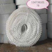 河北华庆厂家直销冷却塔填料 梯形填料