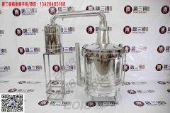 揭阳唐三镜酿酒机器 白酒蒸馏设备
