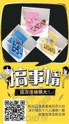 宝妈在家想做微商赚钱?陕西省香蕉计划避孕套是不是真的可以赚到