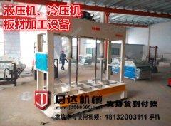 精密锯木工三排钻家具厂机器裁板锯封边机厂家直销