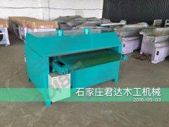 打磨机木工排钻板材设备裁板锯封边机厂家直销