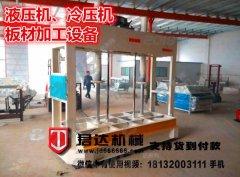 自动封边机砂光机排钻家具设备