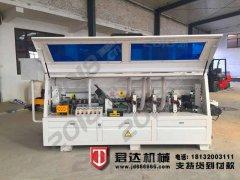 钻孔机封边机板材设备切板机钻孔机厂家直销