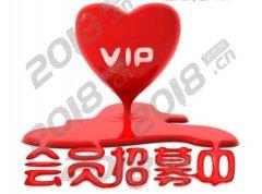 上海点金宝国际**招商加盟代理****