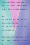 慕迪灵翻译公司