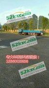 广东增驾大车A2拖头车,B2货车,在哪增驾大车考试快,服务质