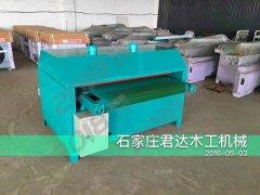 木工排钻封边机家具生产精密锯优质服务