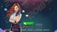 商丘手机游戏开发 html5移动电玩城 棋牌游戏