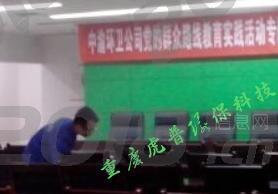 重庆巴南区新房装修污染治理