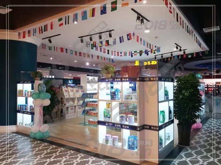 双十买进口奶粉,就选大鹿东 陕西渭南怎么加盟跨境商品体验店