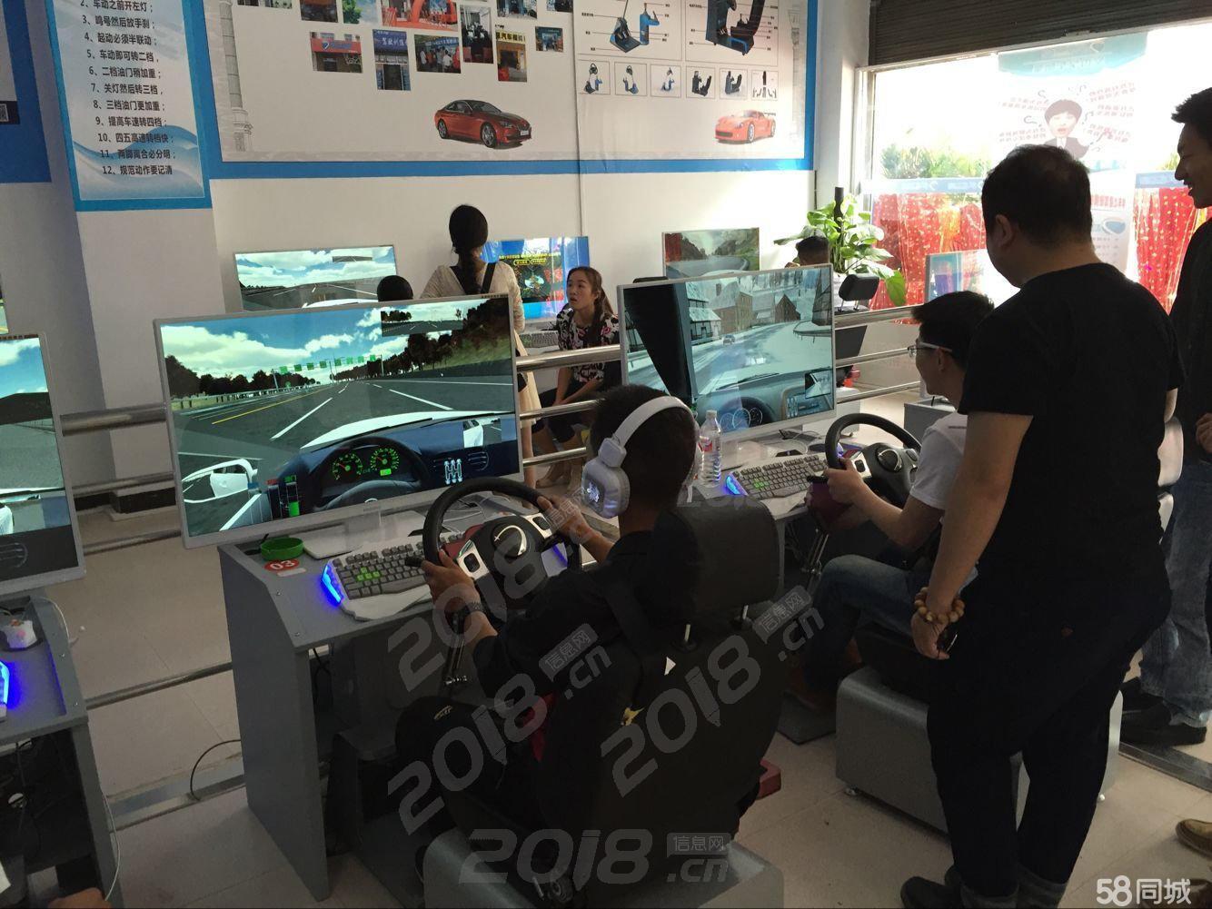 宝鸡特色创新项目 学车之星汽车驾驶模拟器加盟