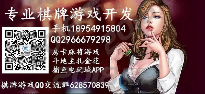 山东潍坊狼人网络APP手游押分手游软件放心省心