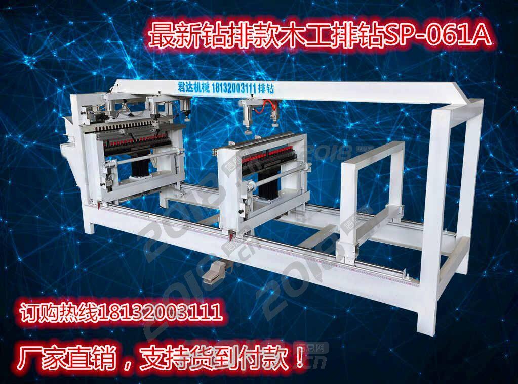 砂光机木工排钻家具生产砂光机不二之选
