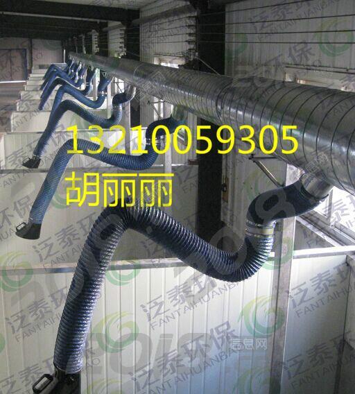 山东枣庄多工位焊接区域焊烟治理系统