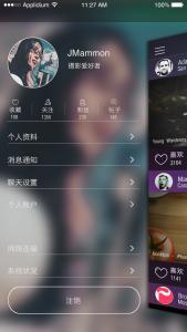 亳州淘客系统开发,移动电商系统,手机APP,H5游戏开发公司