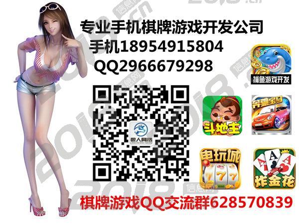 江苏电玩游戏出售打鱼软件捕鱼app制作不二之选