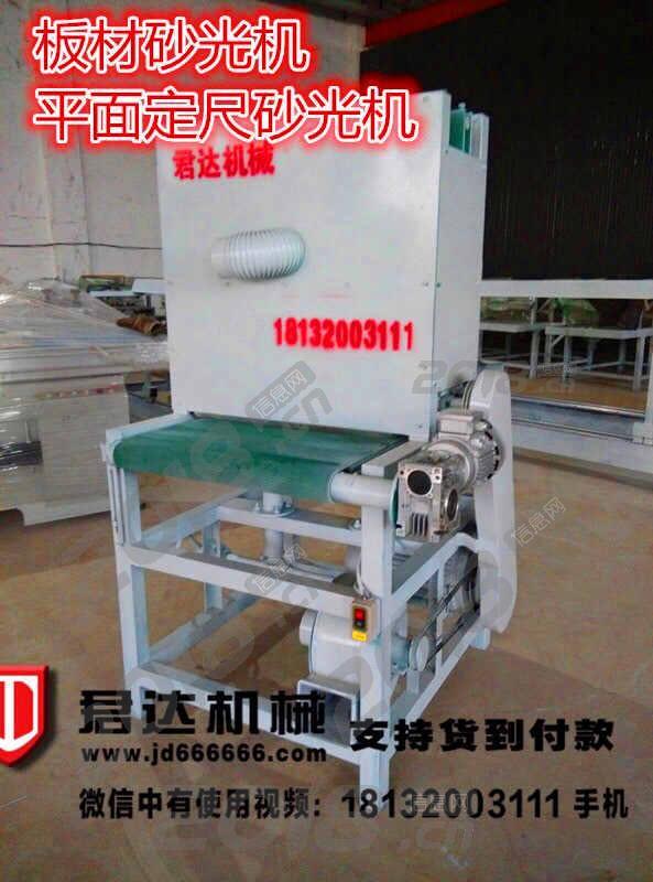 砂光机三排钻家具生产精密锯厂家直销