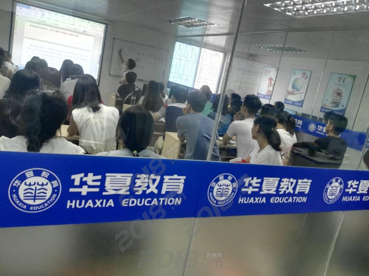 电脑软件培训电脑高级文秘学习电脑文员培训学校