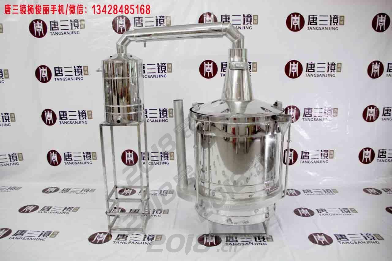梅州唐三镜小型酿酒设备 粮食酿酒工艺流程