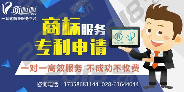 【成都专利申请】华为拒绝向高通支付专利费?