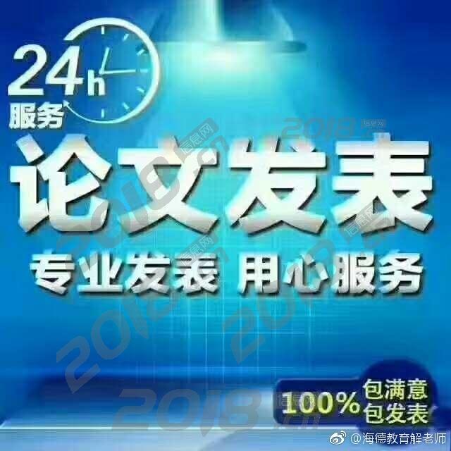 邯郸海德教育2018年初中级职称评已开始,可代评职称