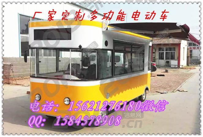 晨光小吃车巴士快餐车流动车烧烤美食铁板摆摊巴士移动铁板房车