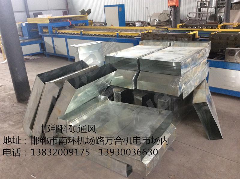河北科硕不锈钢风管制作安装企业
