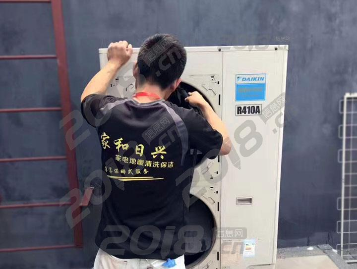 沧州空调清洗家电清洗哪家好?