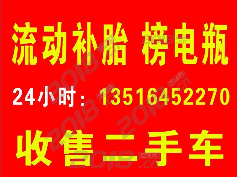 附近补胎电话 六安寿县米其林轮胎店