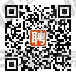 自贡华壹商业有限公司 招聘