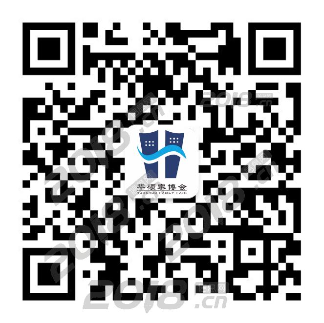华帝杯阜阳华硕家博会暨家居、建材、装修站式大型展览