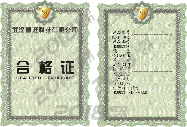 广东东莞化妆品防伪标签供应商